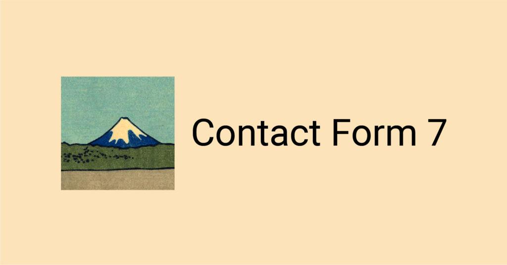wp forms alternatives